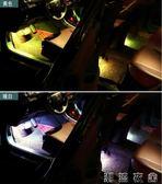 汽車氛圍燈車內氣氛燈音樂節奏led內飾燈腳底燈車內氛圍燈裝飾燈  潮流衣舍