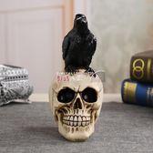 萬聖節道具   萬聖節恐怖骷髏頭模型 酒吧KTV個性裝飾擺件 烏鴉骷髏頭造型道具    數碼人生