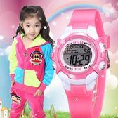 兒童手錶 手錶男孩防水夜光小學生手錶女孩韓版運動多功能電子錶女童 麻吉部落