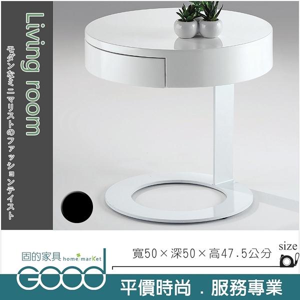 《固的家具GOOD》553-5-AT ET-813小茶几/白/黑【雙北市含搬運組裝】