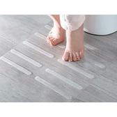 居家浴室透明防滑貼條(5入)【小三美日】
