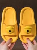 兒童拖鞋 2020新款兒童涼拖鞋男室內防滑軟底洗澡親子女童小孩家居寶寶拖鞋 夢藝