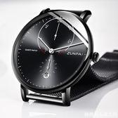 手錶男士韓版時尚潮流石英錶簡約休閒新款歐洲式防水腕錶 糖糖日系森女屋店
