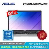 【ASUS 華碩】E510MA-0031WN4120 15.6吋 入門美型筆電 夢幻白 【贈威秀電影兌換序號:次月中簡訊發送】