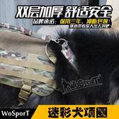 【狐狸跑跑】 迷彩狗狗項圈 軍事風寵物用品 SL-38