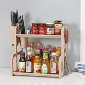 ◄ 生活家精品 ►【W68】多功能雙層收納置物架 廚房 調味架  收納架 調味罐 刀具 餐具 鍋具