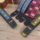 民謠吉他背帶棉質刺繡電吉他背帶加厚民族風古典吉他背帶貝斯背帶