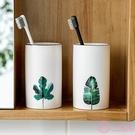 陶瓷漱口杯 情侶刷牙杯 子家用牙刷杯 簡約洗漱杯套裝一對創意牙缸杯