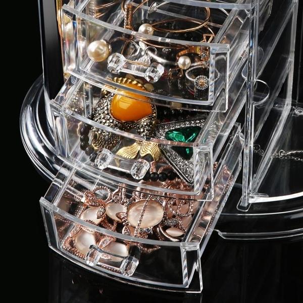 幫手首飾收納盒抽屜式化妝盒壓克力透明桌面簡約飾品項?【八折搶購】