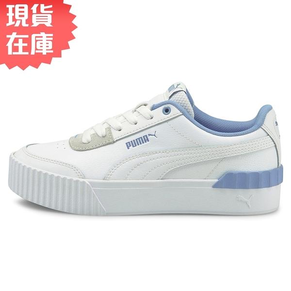 【現貨】PUMA CARINA LIFT 女鞋 休閒 復古 經典 皮革 白 藍【運動世界】37303111