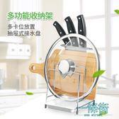 多功能廚具置物架廚房多層鍋蓋架砧板架菜板架刀架【一條街】