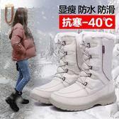 戶外雪地靴女冬季防水防滑東北棉鞋保暖棉靴中筒加絨加厚新款 全館