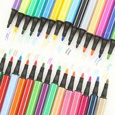 ✭慢思行✭【P249】可水洗無毒彩色筆套裝 學生 設計 繪畫 辦公 創意 DIY 卡片 幼兒園