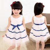 童裝女童連衣裙夏季小童背心小女孩  兒童公主條紋裙子蓬蓬演出