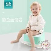 可優比寶寶兒童坐便器小孩廁所馬桶男座便器嬰幼兒女便盆尿盆 JY