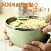 便當盒304不銹鋼泡面碗帶蓋大號碗學生便當盒方便面碗宿舍碗筷套裝大碗 全網最低價
