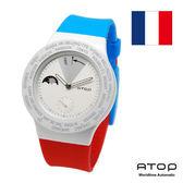 ATOP|世界時區腕錶-24時區國旗系列(法國)