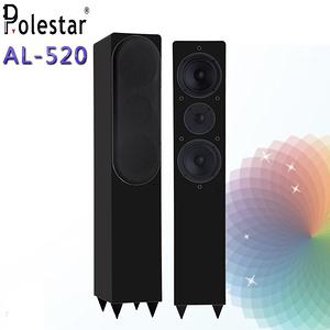 Polestar AL-520 黑 主喇叭