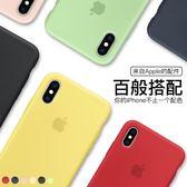 蘋果X手機殼液態硅膠xs女款max原裝7plus全包8防摔『櫻花小屋』