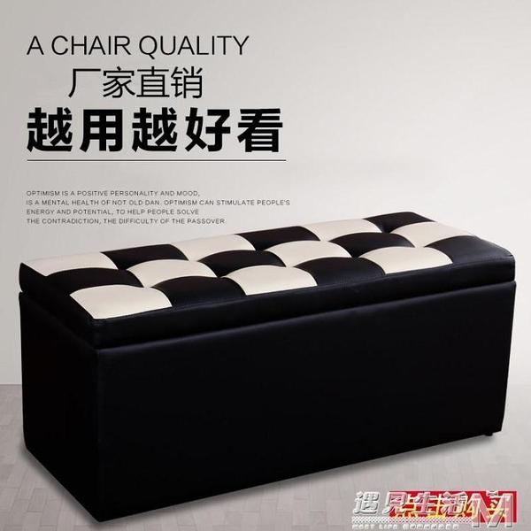 簡約換鞋凳式鞋櫃服裝店沙發皮凳儲物式家用收納凳長條腳凳皮墩子