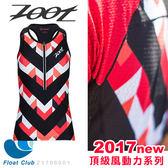Zoot 零碼出清 女款無袖鐵人衣 2017 頂級風動力學 吸濕排汗 降溫 (出清品恕不退換貨)
