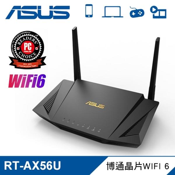 【ASUS 華碩】RT-AX56U AX1800 雙頻路由器 【贈USB充電頭】