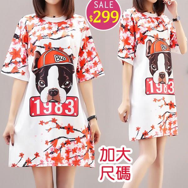 BOBO小中大尺碼【4558】寬版櫻花鬥牛犬長版短袖衣 現貨