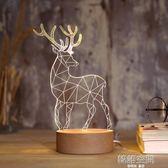 3D台燈臥室床頭創意立體夢幻溫馨節能小夜燈插電餵奶迷你麋鹿城堡 韓語空間