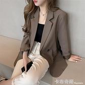 春秋新款修身網紅氣質小西裝女炸街高級感西服chic港味外套 卡布奇諾