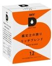 金時代書香咖啡 【UCC】鑑定士系列 - 嚴選香醇綜合咖啡膠囊 7.5g / 12p (歡迎加入Line@ID:@kto2932e詢問)