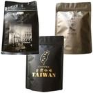 咖啡豆/半磅3包 (古坑華山+華山綜合+野生)