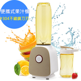 【鍋寶】隨身杯果汁機研磨機(SJ-220-D)雙杯設計
