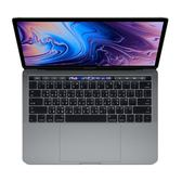 【限時下殺】APPLE MacBook Pro(TB) i5 256G 13吋 太空灰_MR9Q2TA/A