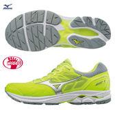 美津濃 MIZUNO 男跑鞋 WAVE RIDER 21 (黃) 4E楦 雲波浪款路跑鞋 J1GC180405【 胖媛的店 】
