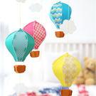 【韓風童品】(4個/組)立體熱氣球雲朵款...
