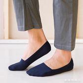 船襪男夏季薄款全隱形襪低幫淺口短襪防臭男士防滑棉質襪子