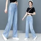 天絲牛仔褲女2020夏季新款高腰長褲顯瘦寬鬆輕薄款直筒寬管褲子潮 蘿莉小腳丫