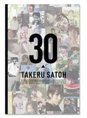 「13years~TAKERU SATOH ANNIVERSARY BOOK 2006→2019~」再版