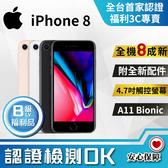 【B級福利品】APPLE iPhone 8 64G (A1905) !9成新 超值入手!!