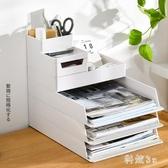 桌面多層文件架資料收納盒辦公用品收納書架分層資料學生收納架 FX2990 【科炫3c】