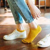 情侶襪襪子男短襪男士棉質淺口低筒船襪薄款短筒襪防臭吸汗潮夏季 雙12八七折