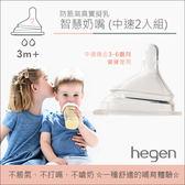 ✿蟲寶寶✿【新加坡hegen】金色奇蹟 舒適哺乳不嗆奶 防脹氣真實擬乳智慧奶嘴 中速(兩入組) 3m+