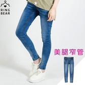 牛仔褲--迷人個性彈力丹寧鑲鑽骷髏鉚釘造型窄管褲(XL-7L)-N100眼圈熊中大尺碼
