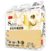 3M 安全防撞地墊-杏鵝黃 32X32cm(1組6片)[衛立兒生活館]