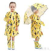 雨衣兒童卡通寶寶幼兒園雨披透氣小學生帶拉鏈男女童雨衣 XW3348【極致男人】