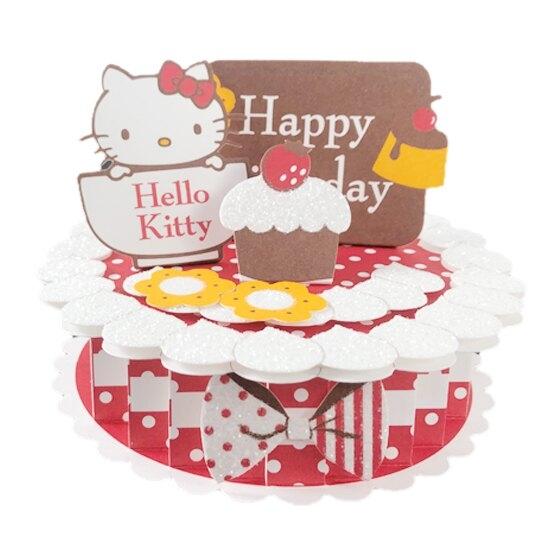 小禮堂 Hello Kitty 立體蛋糕造型生日卡片 祝賀卡 送禮卡 節慶卡 (紅棕) 4711717-11881