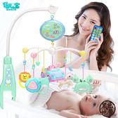 嬰兒床鈴音樂旋轉搖鈴0-6個月掛件玩具新生兒寶寶0-1歲-3-12個月 ~黑色地帶