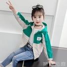 女童外套洋氣秋裝童裝新款網紅春秋款女大童外衣兒童韓版上衣 雙十二全館免運