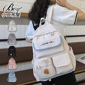 女包 文青風多收納防潑水休閒後背包【NQAG5176】