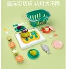 兒童切水果玩具寶寶蔬菜切切樂